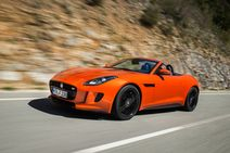 Jaguar / Bild: Jaguar